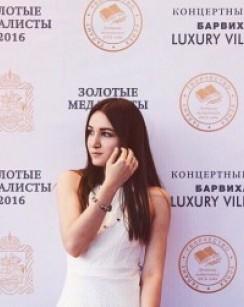 Мила Караева