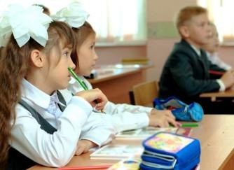 """Подготовка детей к ВПР в Одинцово в """"iQ-центре"""""""