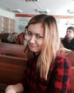 Курангазиева Арина