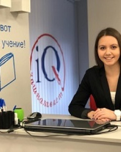 Панина Ксения Сергеевна