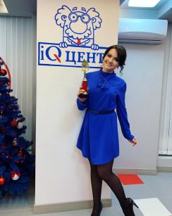 Кириди (Середа) Елена Сергеевна