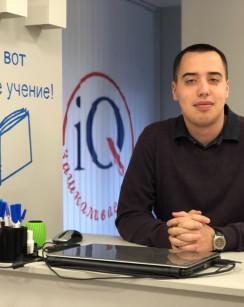 Межаков Алексей Владимирович