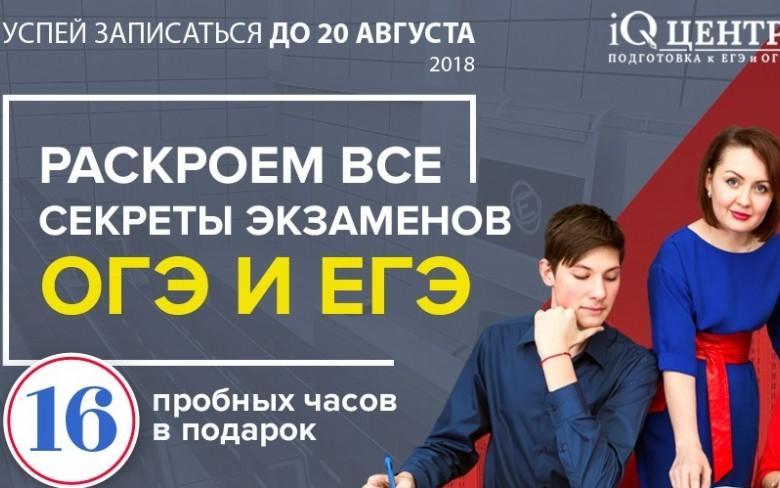 Спецпредложения в Архангельске