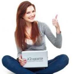 Онлайн-курсы подготовки к ЕГЭ и ОГЭ в «iQ-центре»