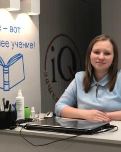 Галашкина Анна Геннадьевна