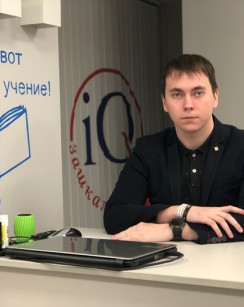 Пивнев Никита Сергеевич