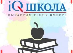 Спецпредложения в Одинцово