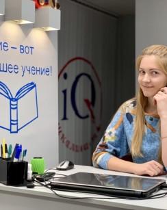 Ронис Алина Вячеславовна
