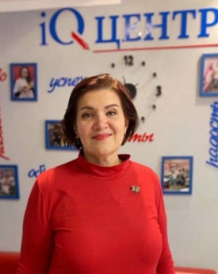 Зыкова Елена Викторовна